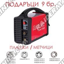 Инверторен електрожен RAIDER RD-IW16