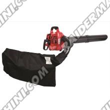 Листосъбирач бензинов 750W, 30L, RAIDER RD-GBV05