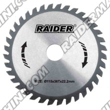Диск циркулярен за дърво RAIDER RD-SB06