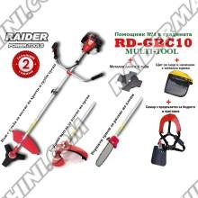 Моторен тример RAIDER RD-GBC10-3 с приставка за рязане на клони