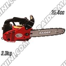 Бензинова мини резачка за дърва RAIDER RDP-GCS18
