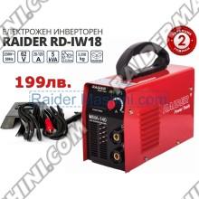 Инверторен електрожен RAIDER RD-IW18