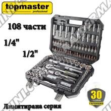 "Комплект инструменти 108 части, 1/4"" & 1/2"", Topmaster 339102P Limited Edition"