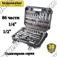 "Комплект инструменти 86 части, 1/4"" & 1/2"", Topmaster 339103P Limited Edition"