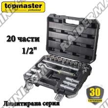 "Комплект инструменти 20 части 1/2"", Topmaster 339104P Limited Edition"