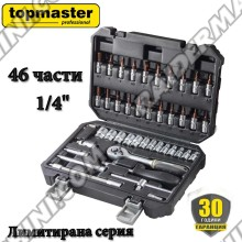 "Комплект инструменти 46 части 1/4"", Topmaster 339105P Limited Edition"