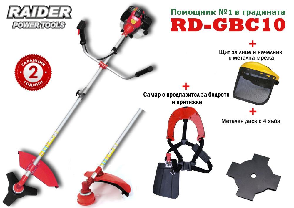 Моторна коса - Тример RAIDER RD-GBC10